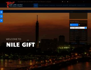 cairo-airport.com screenshot