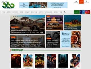 cairo360.com screenshot