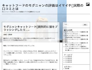 caizmi.net screenshot