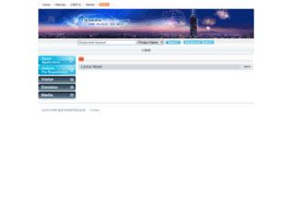 calendar.meettaiwan.com screenshot