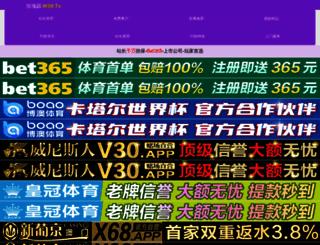 calisma-kitabi.com screenshot