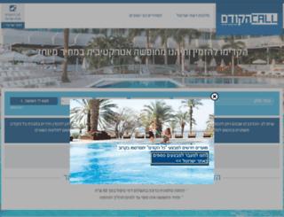 call-hakodem.co.il screenshot