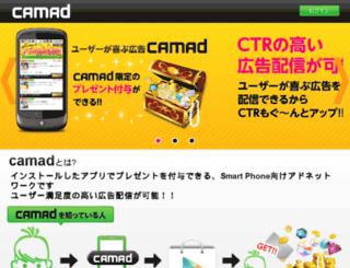 camad.jp screenshot