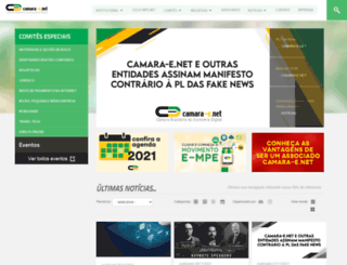camara-e.net screenshot