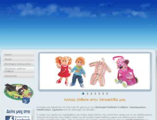 camelino.com screenshot