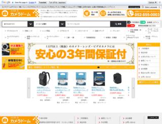 camera-dome.com screenshot