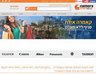 cameraeilat.co.il screenshot