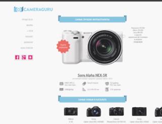 cameraguru.ru screenshot