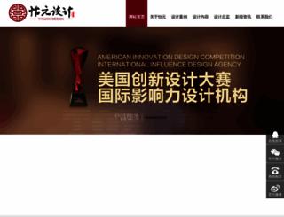 cameriereagogo.com screenshot