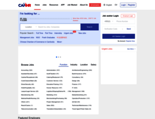 camhr.com screenshot