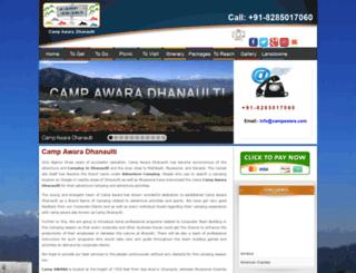 campawara.com screenshot