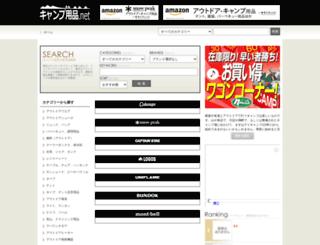campgoods.net screenshot