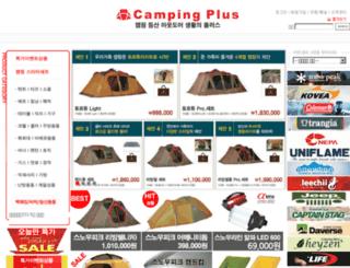 camping-plus.co.kr screenshot