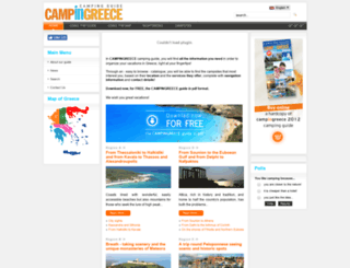 campingreece.gr screenshot