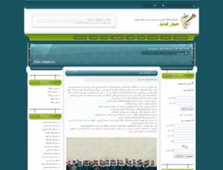 campkrupp.loxblog.com screenshot