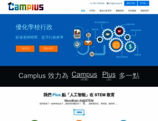 camplus.hk screenshot