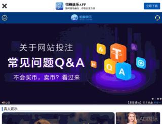 campus-informer.com screenshot