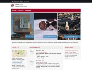 campusservicecenter.harvard.edu screenshot