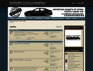 camry-club.ru screenshot