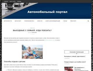 camtasia.com.ua screenshot