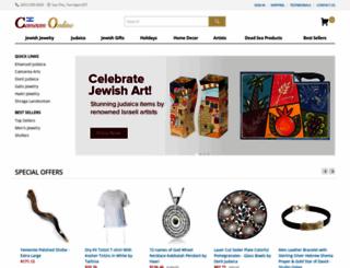 canaan-online.com screenshot