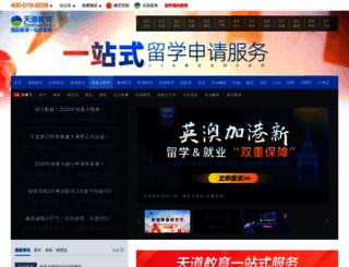 canada.tiandaoedu.com screenshot