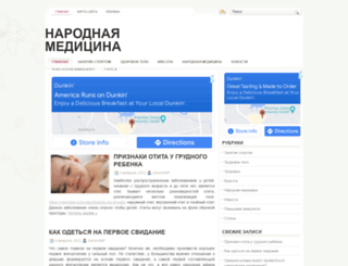 cancercare.ru screenshot