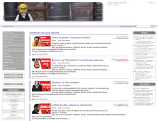 canevet.org screenshot