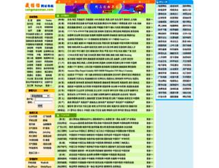 cangmaomao.com screenshot