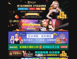 canguanshicai.com screenshot