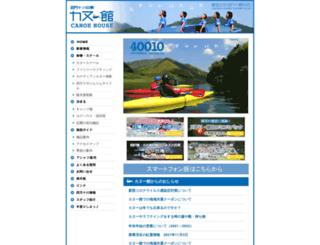 canoekan.com screenshot