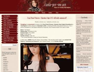 canta-per-me.net screenshot