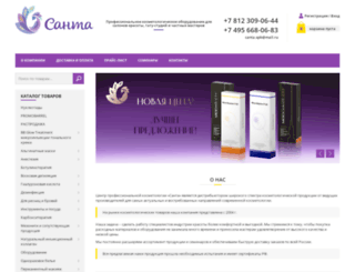 canta.ru screenshot