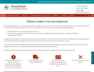 cantabyk.bget.ru screenshot