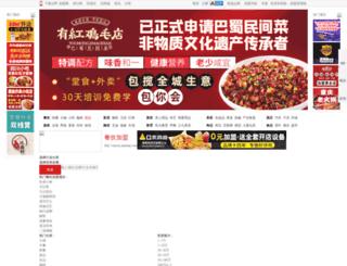 canyin.jiameng.com screenshot