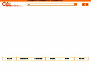 cap.com.hk screenshot
