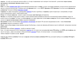 capa.ru screenshot