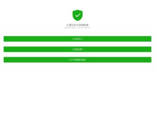 cape-town-active.com screenshot