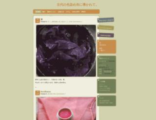 caph.jp screenshot