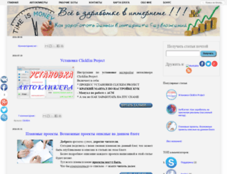 capital2profit.blogspot.ru screenshot