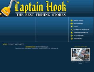 captainhookavala.gr screenshot