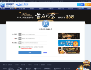 captainlogo.com screenshot