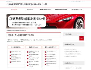 car-by-area.com screenshot