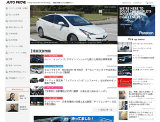 car.autoprove.net screenshot