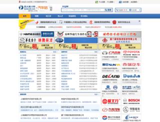 car.baidajob.com screenshot