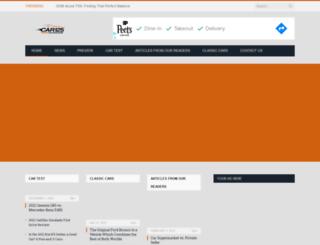 car125.com screenshot
