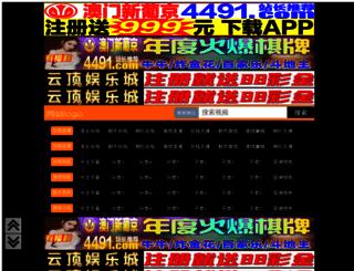 caratip.com screenshot