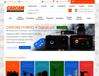 carcam.ru screenshot