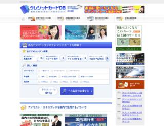 card-db.com screenshot
