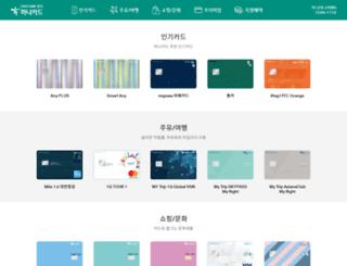 card.hanacard.co.kr screenshot
